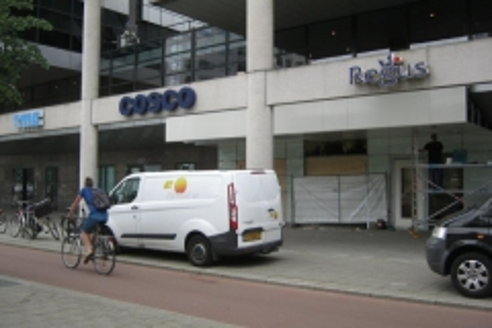Locatie werkzaamheden montage aluminium gevelelement, entree Weena, Rotterdam