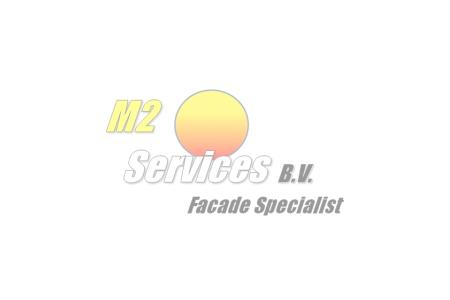 Situatie tijdens montage aluminium gevelelement entree Weena, Rotterdam